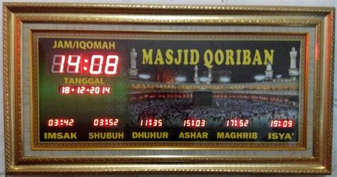 membuat jam digital waktu shalat waktu sholat dhuha mulai jam berapa banghen com resepi