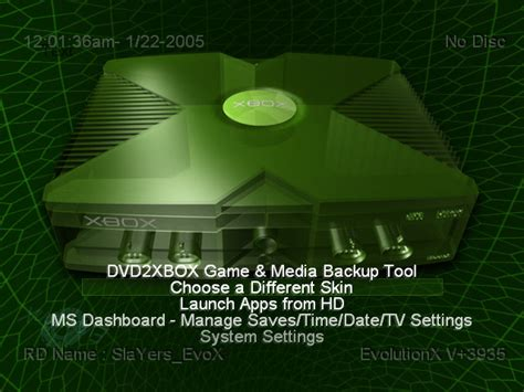 xbox dashboards  video game obsession   present