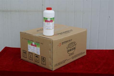 Emulsion Scentio Milk Milk Beau Limited white rabbit milk emulsion flavor products china white rabbit milk emulsion flavor supplier