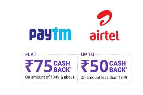 recharge coupon airtel paytm