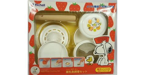 Richell Baby Cook Set richell snoopy baby food cooking set box babyonline