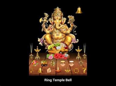 beautiful lord krishna bhazan a lovely god prayer navami puja at hindu temple doovi