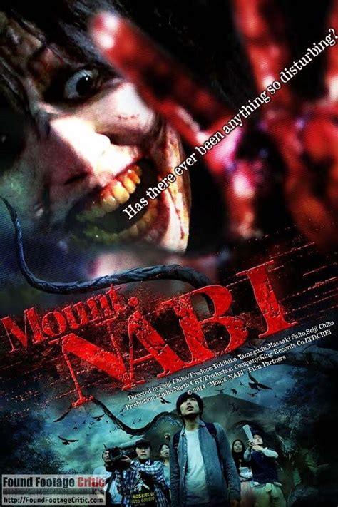 film nabi nuh movie mount nabi 2014 found footage movie trailer found