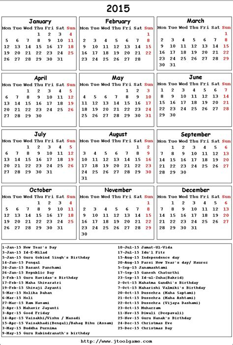 monthly planner 2015 printable india search results for monthly view calendar 2015 printable