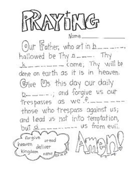 understanding the lord s prayer worksheet 18 best images about faith formation on ten commandments saints and icebreakers
