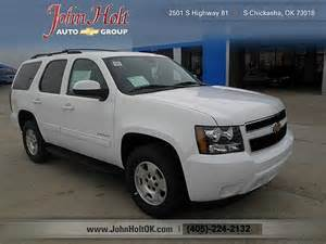 2014 chevrolet tahoe chevy gas mileage release date