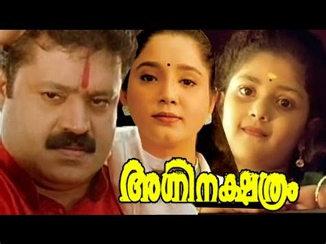 download mp3 from kalyanaraman download kalyanaraman malayalam full movie dileep