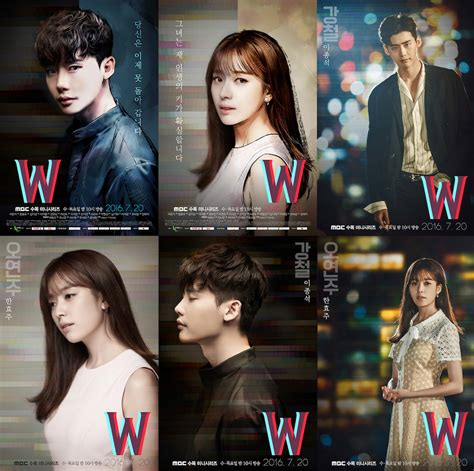 W Two World Drama Korea 4disc character posters for mbc drama series w asianwiki