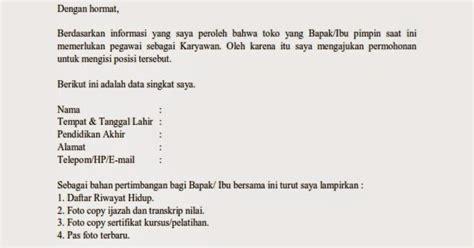 contoh surat lamaran kerja di alfamart