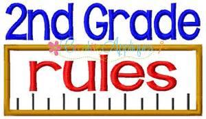 2nd second grade rules applique creative appliques