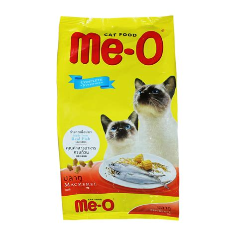 Cat Food Meo Kitten meo cat food mackerel 450g buy imported food products