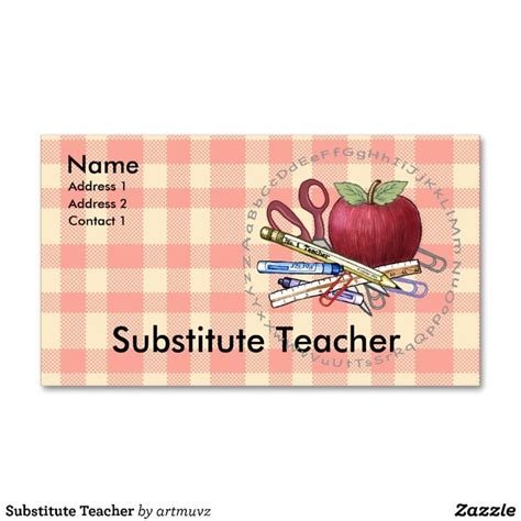 substitute business card template substitute