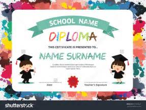Kids diploma certificate certificate for kids clipart 1500 1137 jpeg