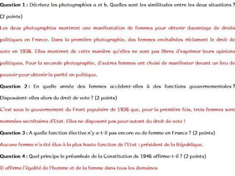 to follow a pattern en francais interagir communaut 233 de ressources gratuites pour