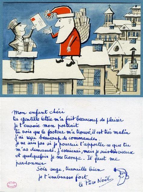 Exemple De Lettre Au Pere Noel Drole P 232 Re No 235 L R 233 Pond 192 D 233 Couvrir
