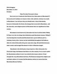 Personal Values Essay free my personal values essay exle essays