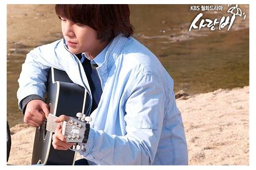 download jung hana ringtone ost love rain