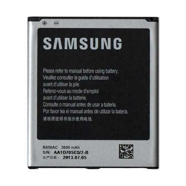Harga Samsung I9152 harga samsung i9152 software kasir