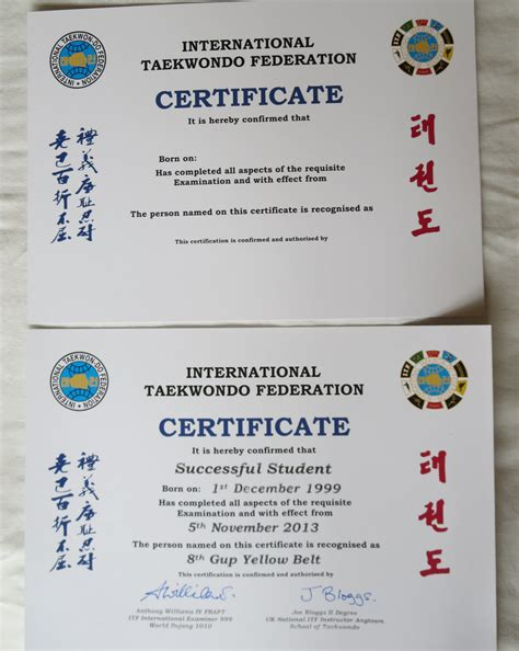 itf certificates www taekwondo supplies com
