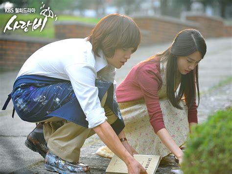 pemain film endless love korea pemain film korea love rain profil dan foto berita