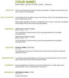 resume exle free basic resume templates basic resume