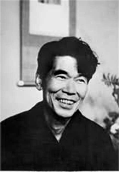 Eiji Yoshikawa Heike Story eiji yoshikawa