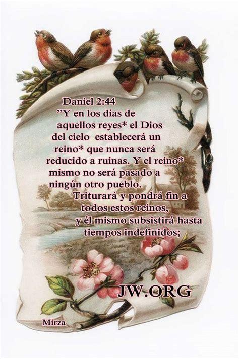 precious moments quotes     jw textos biblicos