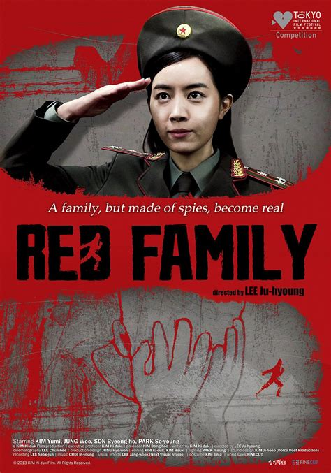 film drama net red family korean movie 2012 붉은 가족 hancinema