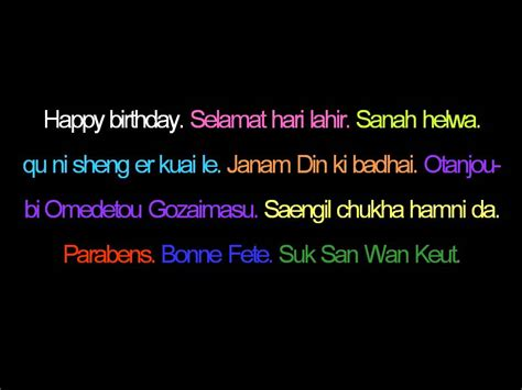 Formal Birthday Quotes Happy Birthday 51 Quotes Quotesgram