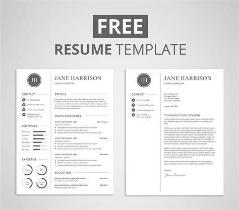 Free Modern Resume Template That Comes With Matching Cover Letter Template Employment Free Modern Resume Templates