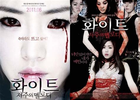 film hantu korea white white melody of the curse melody of death review 2011