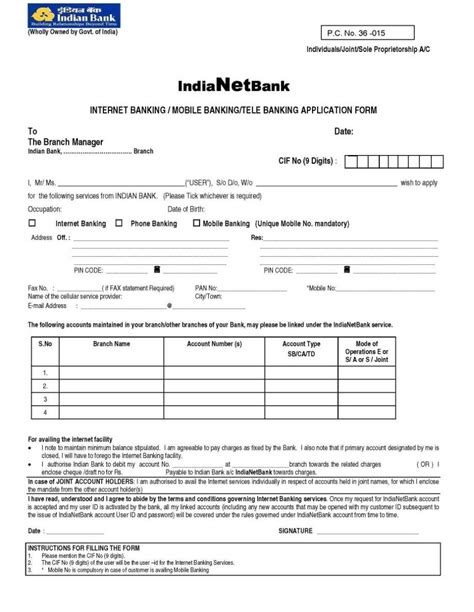 state bank of india banking application form 2018 2019 studychacha view single post indian bank net
