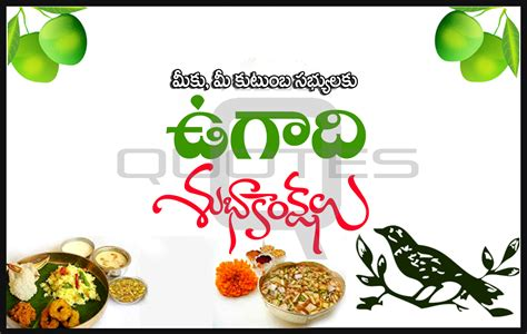 ugadi images happy ugadi quotes in telugu wallpapers happy ugadi