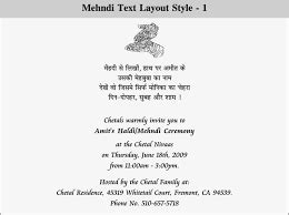 25th Wedding Anniversary Invitation Wording In Hindi