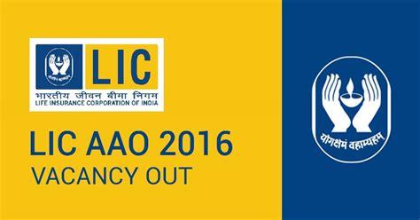 lic aao application 2016 700 lic aao notification 2016 generalist career