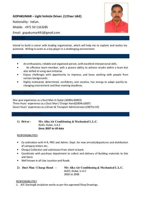 Resume Samples Quality Manager by Gopakumar Cv 2015 D 1