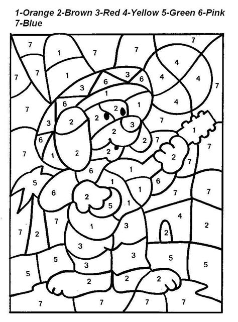 Free Color By Number Pages Image 2 Gianfreda Net Free Color By Number Coloring Pages