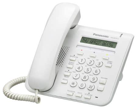 Mixer Philips Type Ns 1505 kx nt511wh panasonic ip proprietary phone key phone for panasonic pbx system view panasonic