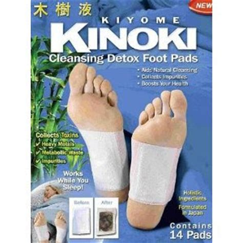 Kokubo Jyuekiryoku Japanese Detox Foot Pads by Pseudoparanormal Kinoki Detox Footpads