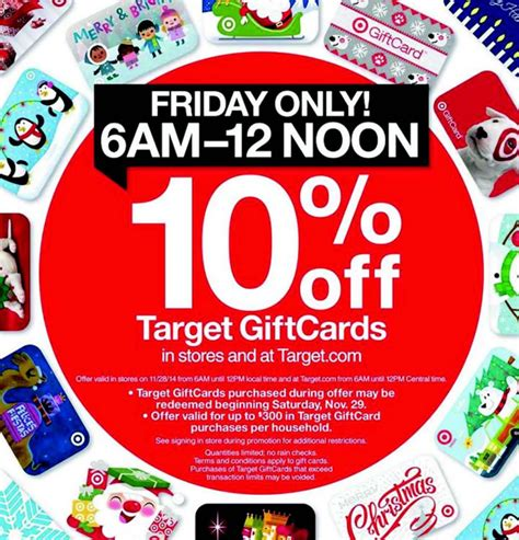 Buy Discounted Target Gift Cards - target gift cards 10 off on black friday 2015 my money blog