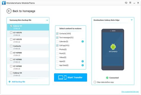 reset samsung kies all things you have to know about samsung kies 3