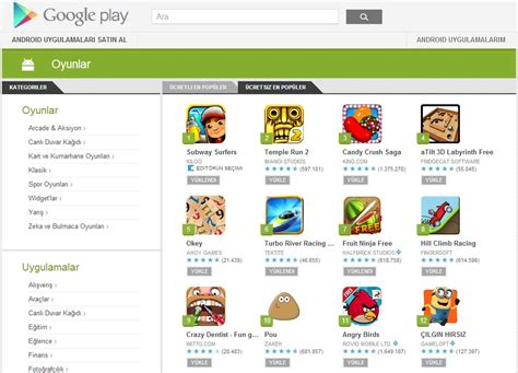 gogle playstore apk play store play store apk 4 9 android