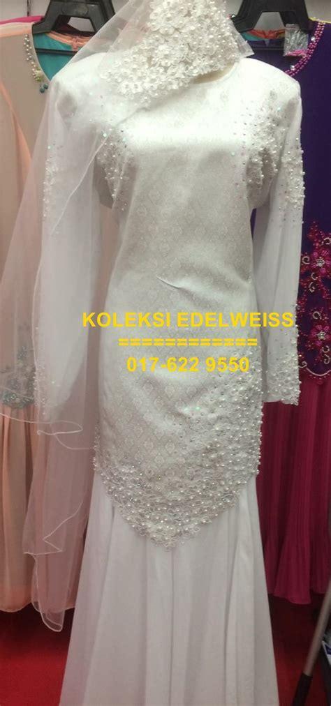 koleksi edelweiss koleksi baju pengantin tunang jubah muslimah eksklusif moden terkini gaun