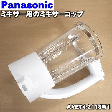 Mixer Nasional denkiti mixer cup national panasonic juicer mixer mj