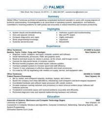 sample resume summary customer service 2