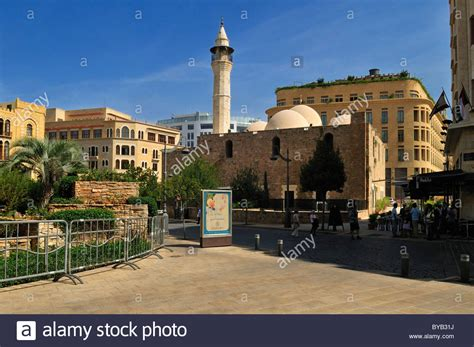 beirut lebanon shopping centre mall stock photo al omari mosque in the historic center of beirut beyrouth