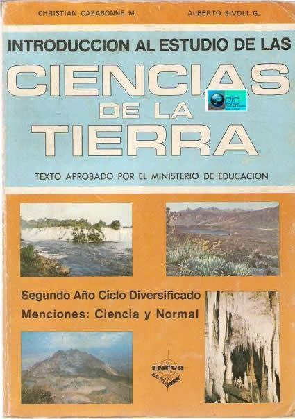 libro fundacion y tierra libro de ciencias de la tierra de quinto a 241 o bachillerato