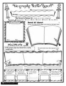 country report template biography poster report free printable from scholastic
