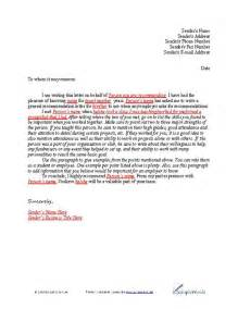 letter of recommendation sle