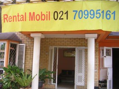 rental kendaraan di melaka an nur rent car 0851 0099 5161 rental mobil di area